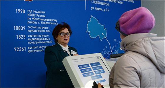 Штраф для ИП за работу без госрегистрации могут увеличить в 50 раз в Карачаево-Черкесии
