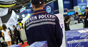 «Почта России» расширила сервис для малого и среднего бизнеса