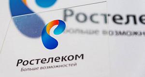 «Ростелеком» намерен привлечь кредитную линию МКБ на 10 млрд рублей