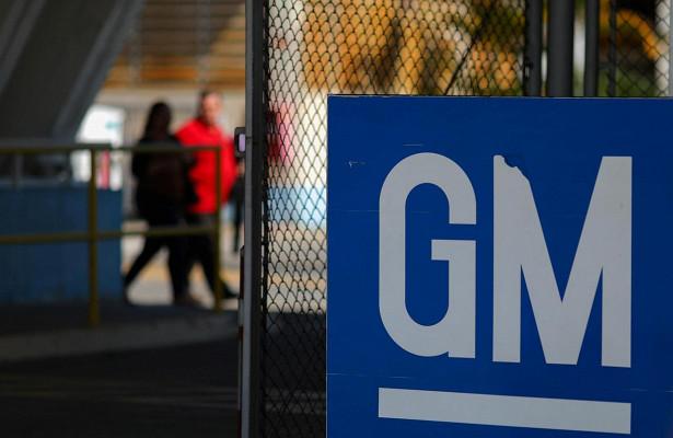 General Motors к2035 году откажется отавтомобилей сДВС