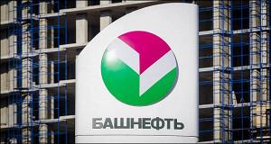 Путин запретил продавать «Башнефть» госкомпаниям