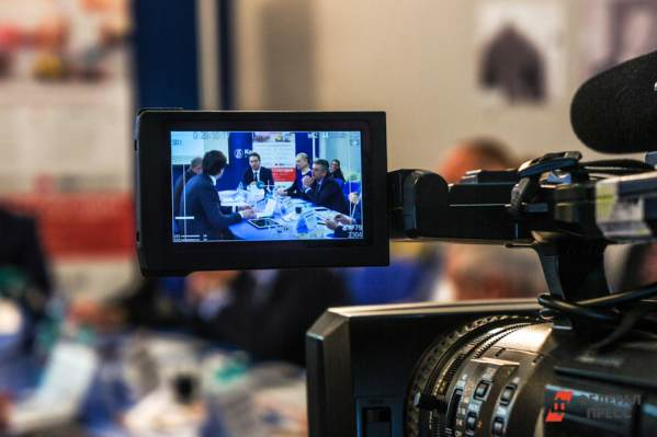 ВСвердловской области трителеканала объединят водин медиахолдинг