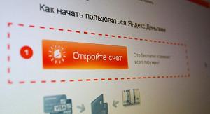 «Яндекс. Деньги» помогут совершать переводы через Western Union