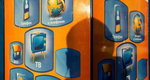 Количество электронных кошельков Qiwi впервые сократилось год к году