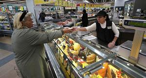 Рост цен оказался в числе главных страхов россиян
