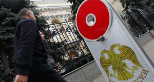 «Инвест-экобанк» спорит с ЦБ