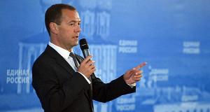 Медведев заявил о росте бюджета здравоохранения в ближайшие годы