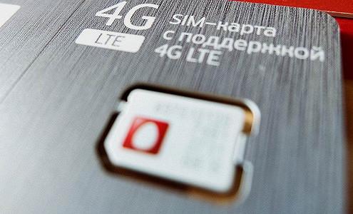 В сетях LTE недосчитались абонентов