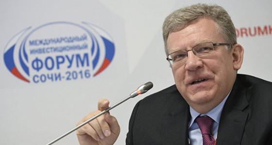 Реальные доходы россиян начнут медленно расти после 2017 года — Кудрин