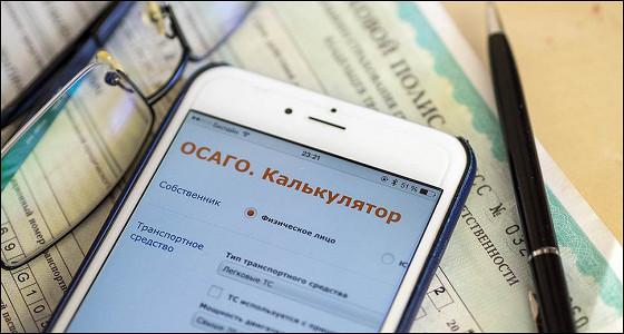 Страховщикам станет сложнее уклоняться от продажи электронных ОСАГО