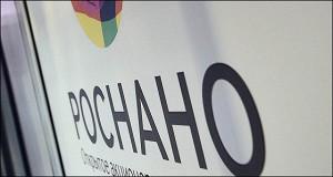 Завод «Роснано» по производству аккумуляторов признали банкротом