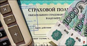 Страховщики могут получить право продлевать действие полиса ОСАГО