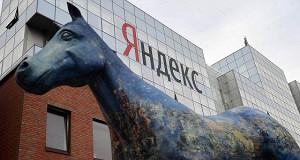 Котировки «Яндекса» растут в Нью-Йорке на 8% после публикации отчета