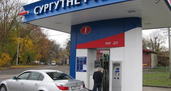 «Сургутнефтегаз» утроил прибыль по МСФО в 2014 году