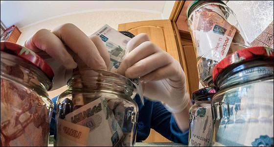 Пенсиям гарантируют доходность