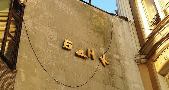 О том, как банки нагревают россиян по-чёрному