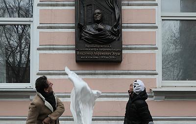ВМоскве открыли мемориальную доску вчесть Владимира Этуша