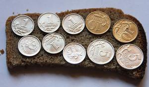 Хлеб стремится за рубеж