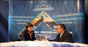 ЦБ ввел временную администрацию в СК «Гефест»