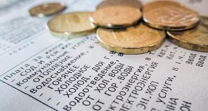 Рост тарифов на коммуналку не превысит 4% в ближайшие годы
