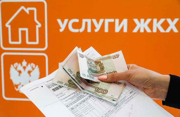 Эксперты объяснили рост тарифов нажилищные услуги вМоскве