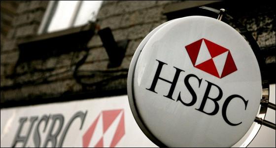 HSBC может продать британский розничный бизнес