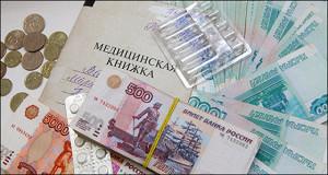 Путин подписал закон о вычете по НДФЛ при страховании жизни