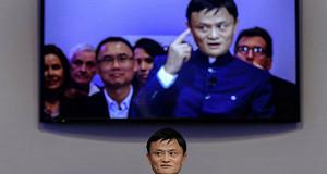 Чистая прибыль Alibaba упала в 2,1 раза