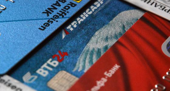 Бонусы «Трансаэро» могут не долететь до держателей банковских карт