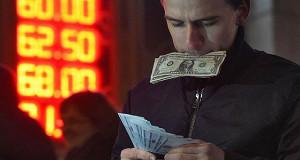 Новые правила обмена валют могут вытолкнуть банки в «серую зону»