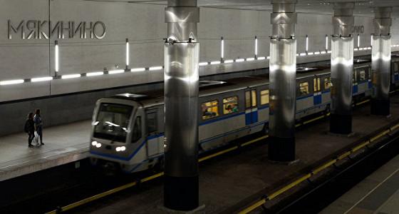 Ситуацию со станцией метро «Мякинино» в Москве урегулируют в 2017 году