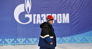 Туркменский газ подождет
