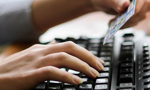 Онлайн-торговля дорастет до триллиона