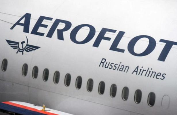 СШАобвинили сотрудников «Аэрофлота» вконтрабанде