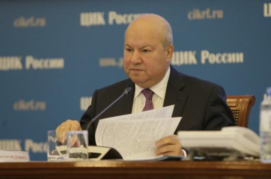 ЦИК: впервые кандидаты надовыборах вГосдуму отправили наблюдателей научастки заграницу