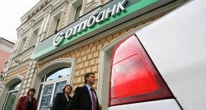 ОТП-банк выходит на дистанцию