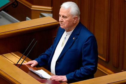 Кравчук обвинил республики Донбасса вторговле людьми вместо обмена пленными