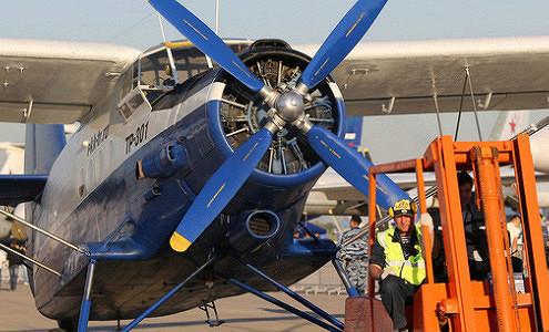 Чиновникам и депутатам запретили пользоваться зарубежными авиакомпаниями