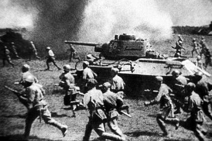 ВСШАпобеду CCCР надГерманией вКурской битве связали сВеликобританией