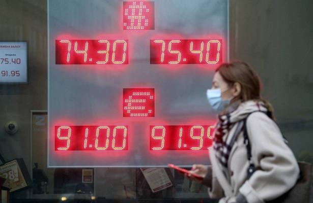 Аналитик: рубль может повторить судьбу турецкой лиры
