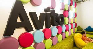 Avito увеличила годовую выручку на 55%