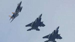 Поцентральному району Ирака нанесен авиаудар