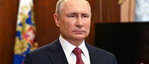 Путин подписал закон опроверках мигрантов нанаркотики иВИЧ