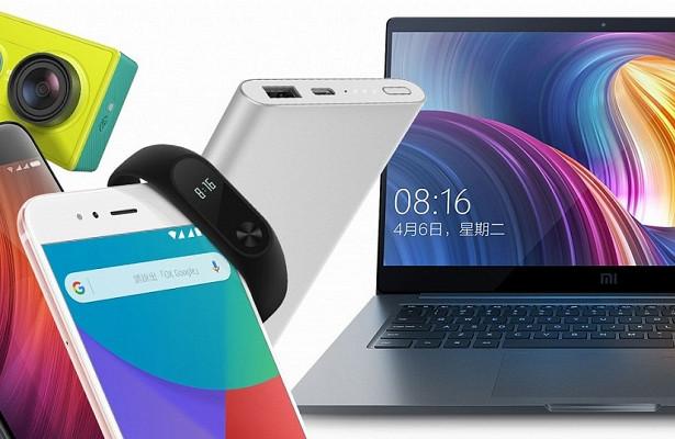 Ozon запустил распродажу устройств Xiaomi