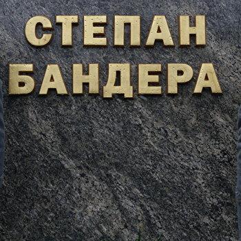 Националисты «наколядовали» насамый восточный памятник Бандере