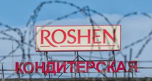 Roshen закроет фабрику в Липецке «по экономическим и политическим причинам»