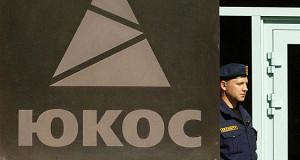 Кремль пообещал ответить на арест активов России по делу ЮКОСа