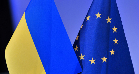 ЕК предоставит Киеву кредит на €1,8 млрд