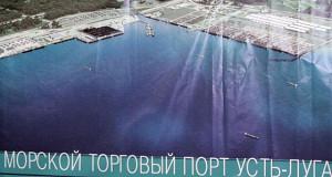 Суд в Петербурге арестовал главу управляющей компании порта Усть-Луга