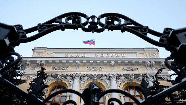 Банк России неувидил рисков дефляции вроссийской экономике